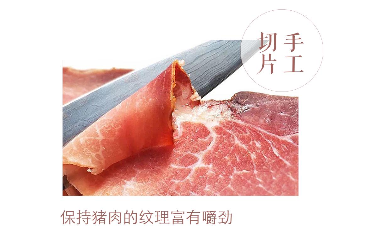 荣生-关于-4品牌_06.jpg