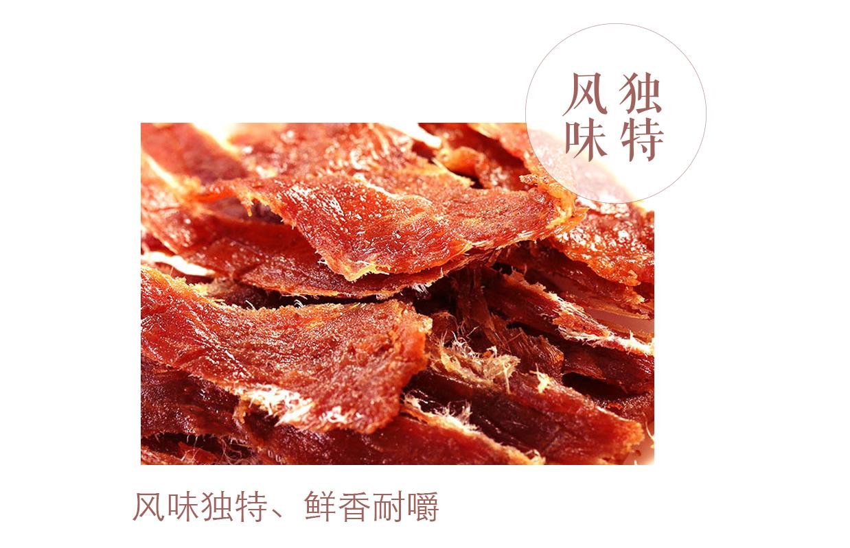 荣生-关于-4品牌_09.jpg