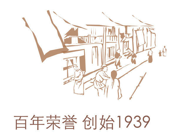 荣生-关于-1(1)_03.jpg