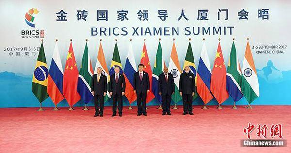金砖国家领导人第九次会晤.jpg