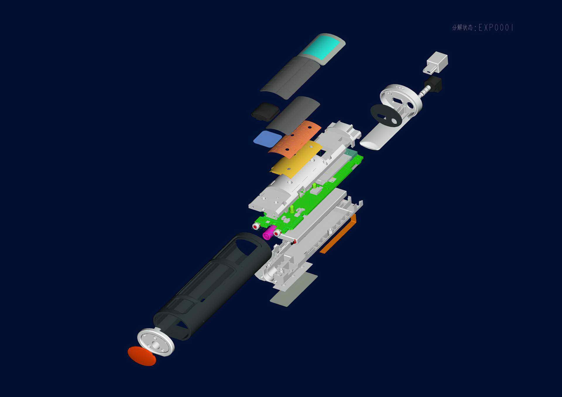 蓝牙接收器BT66-1_调整大小.jpg