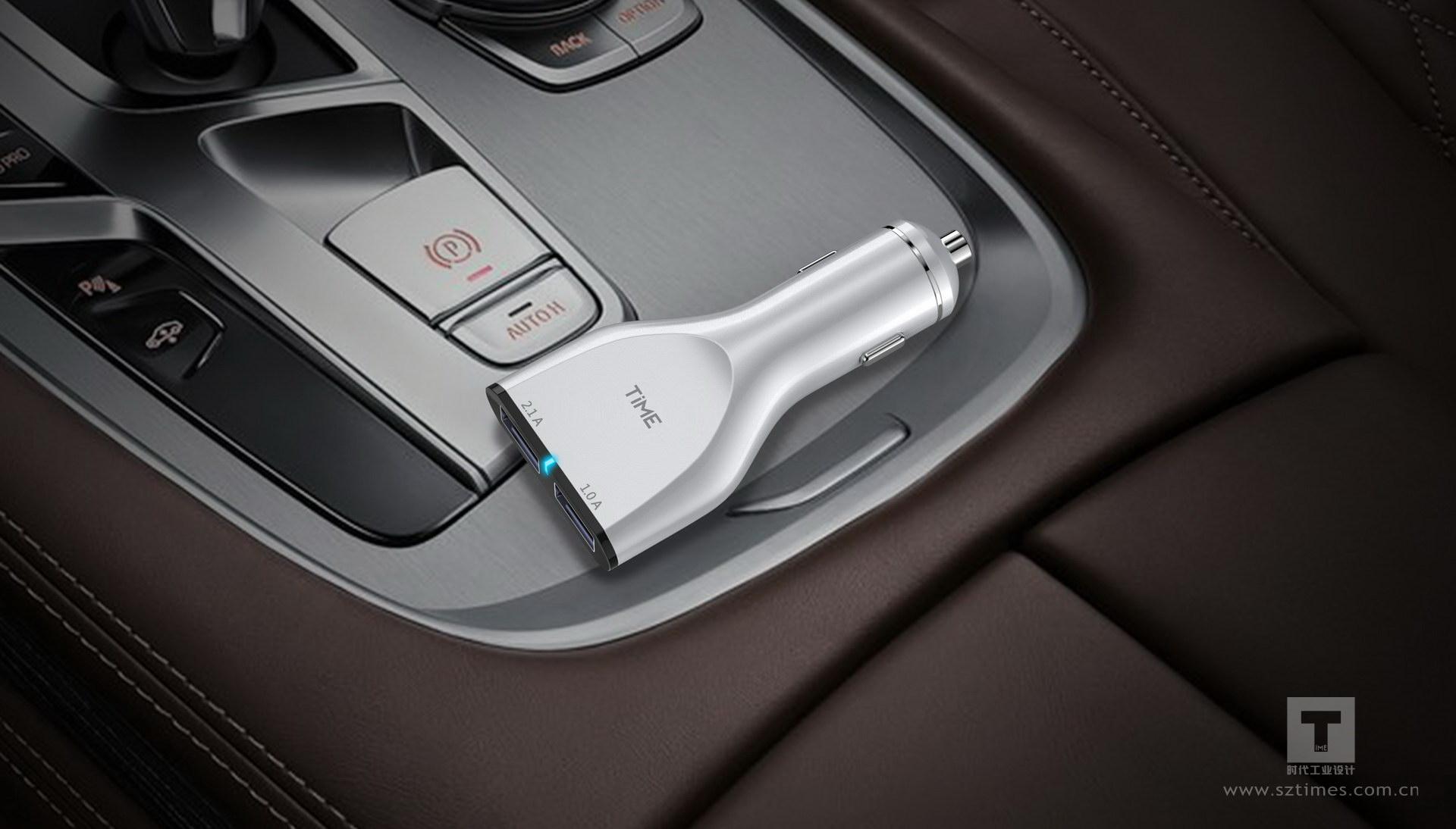 车载充电器-1.JPG