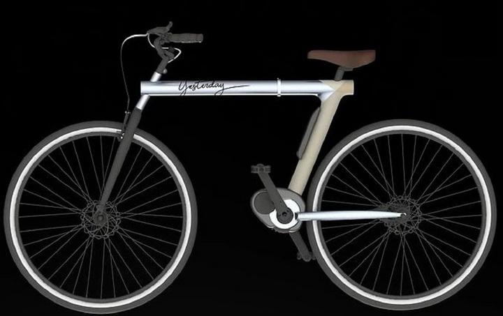 Electric Folding City Bike Project.jpg