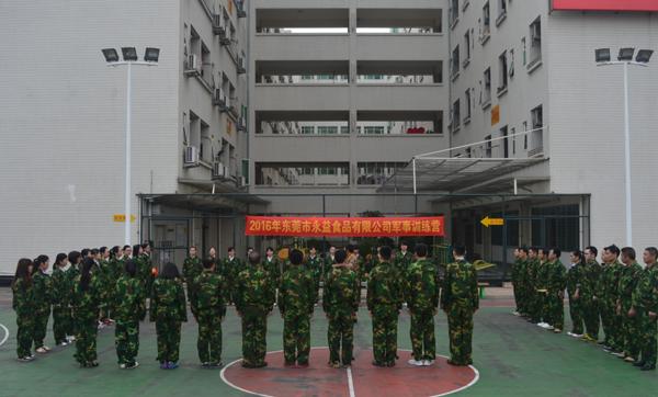 军事训练.png