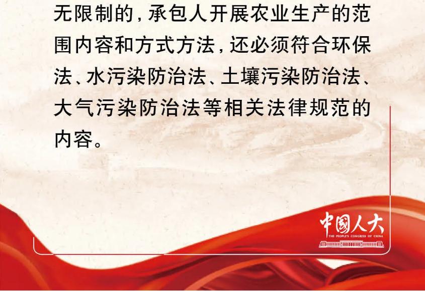 QQ图片20200909145302.png