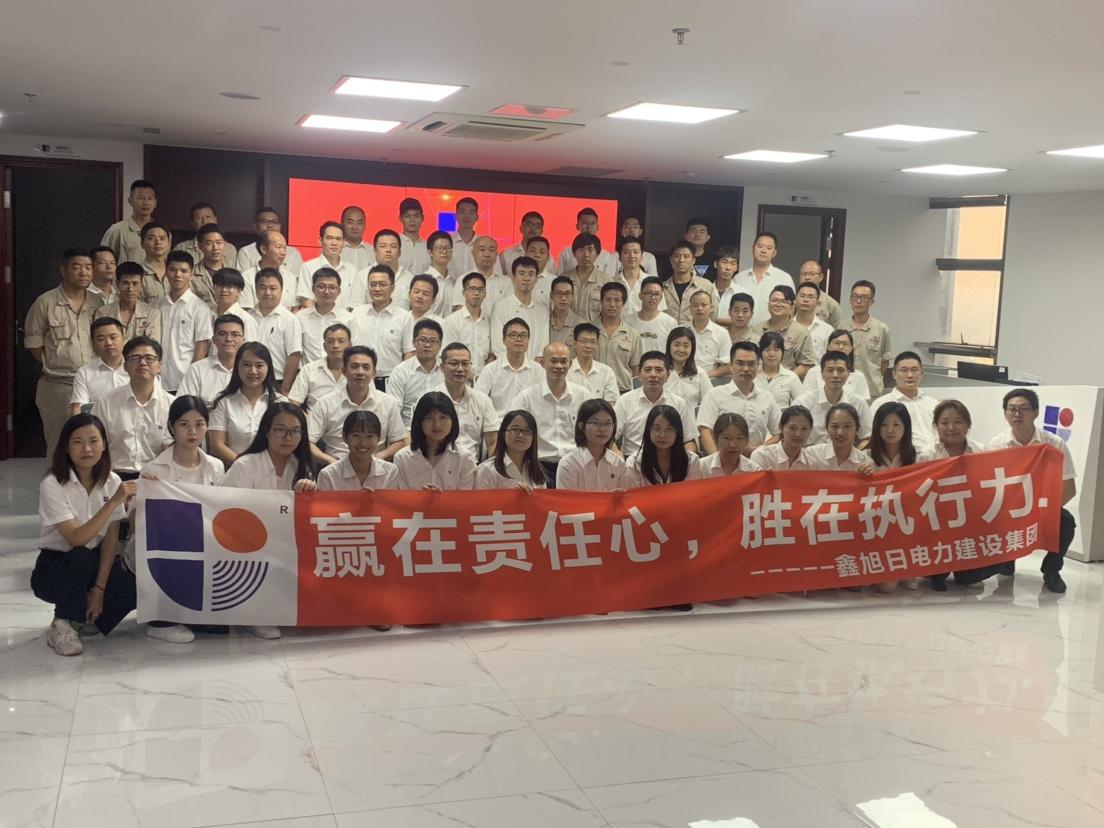 集团大会12.JPG