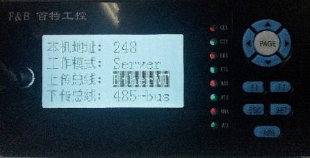 FBCS6000现场通讯服务器使用简介4.jpg