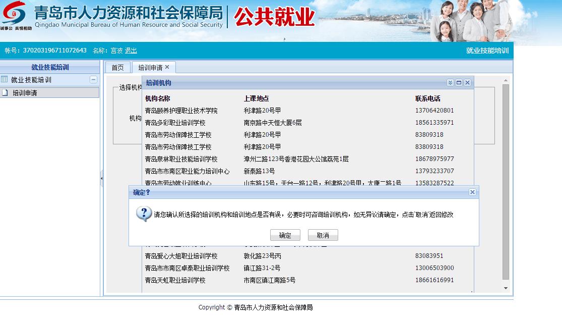 597954bc9c99e.png