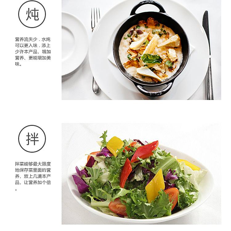 烹调牡丹油_09.jpg