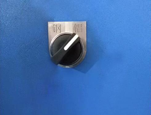 2钢铝切割一键转换-1.jpg