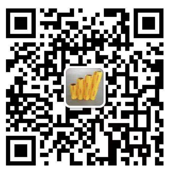 QQ截图20181124110143.png