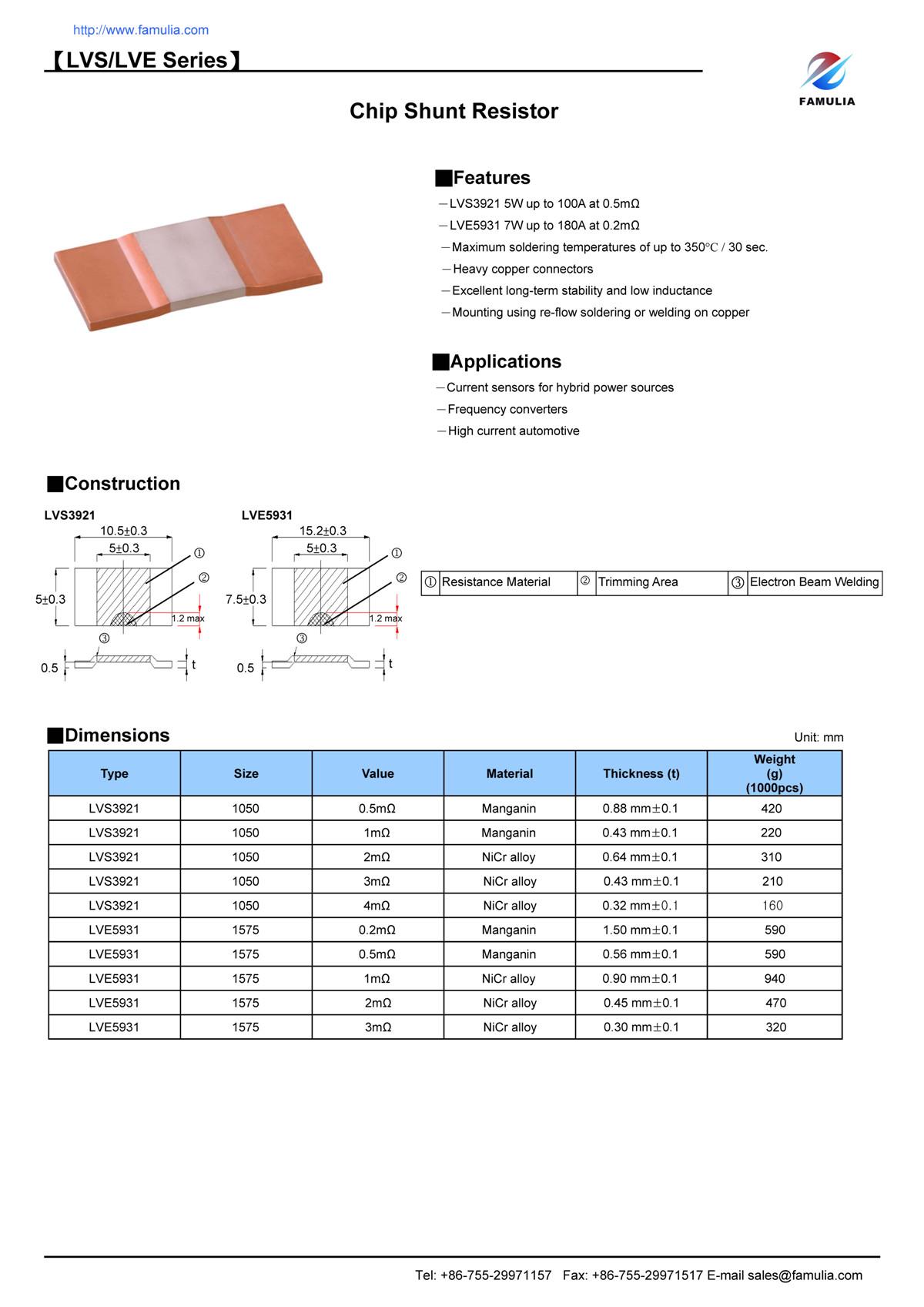 LVES系列合金分流电阻_页面_1.jpg