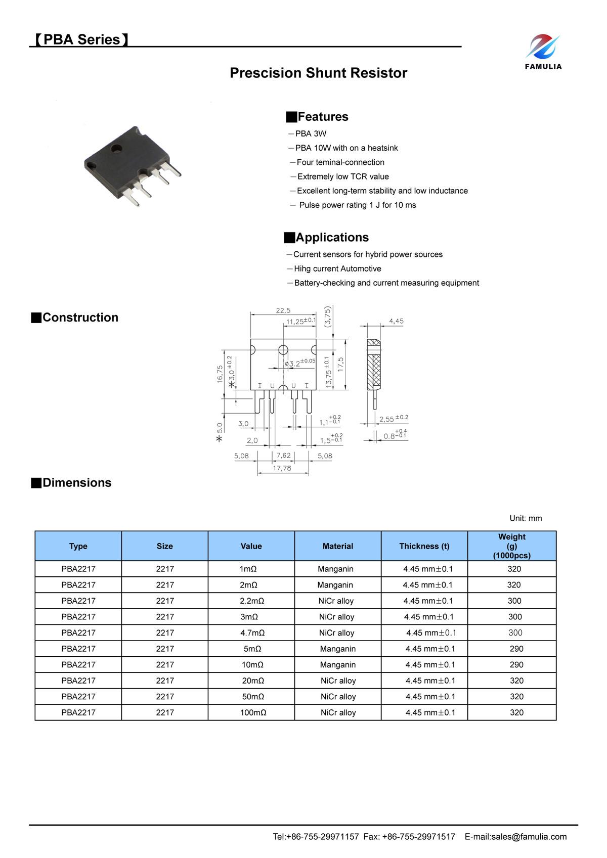 PBA系列精密分流电阻_页面_1.jpg