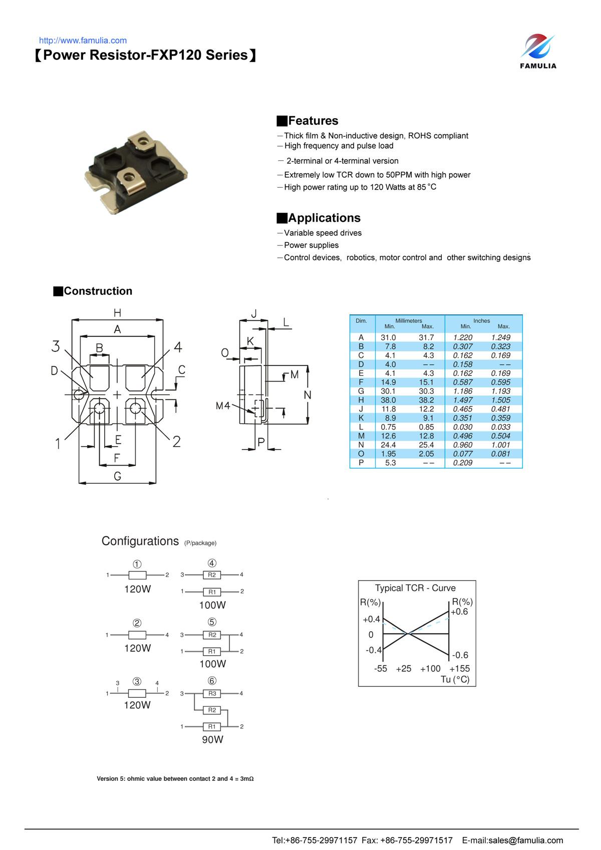 FXP120系列厚膜功率电阻_页面_1.jpg