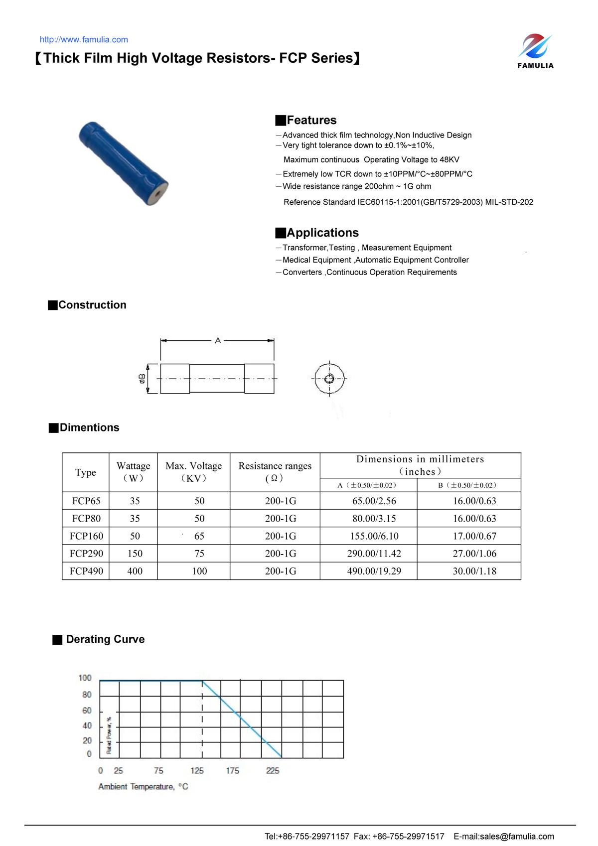 FCP系列圆柱厚膜高压电阻_页面_1.jpg
