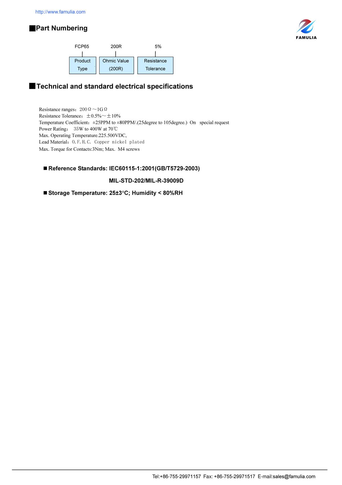FCP系列圆柱厚膜高压电阻_页面_2.jpg