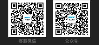 footer_weixin.jpg