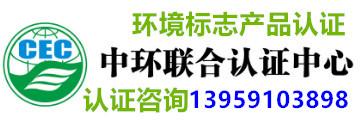 中环环境标志宣传贴.jpg
