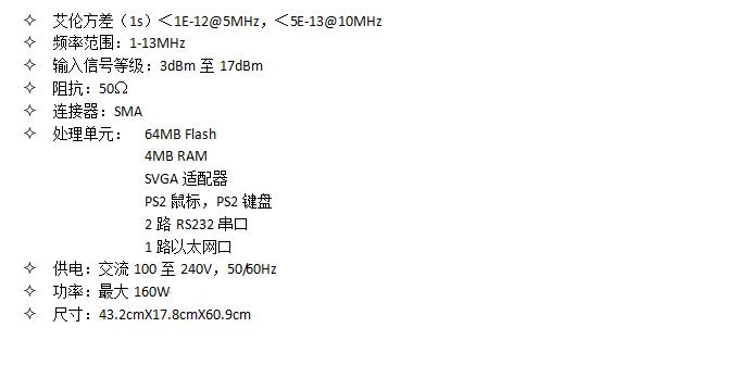 详情截图-多通道测试系统(MMS).jpg
