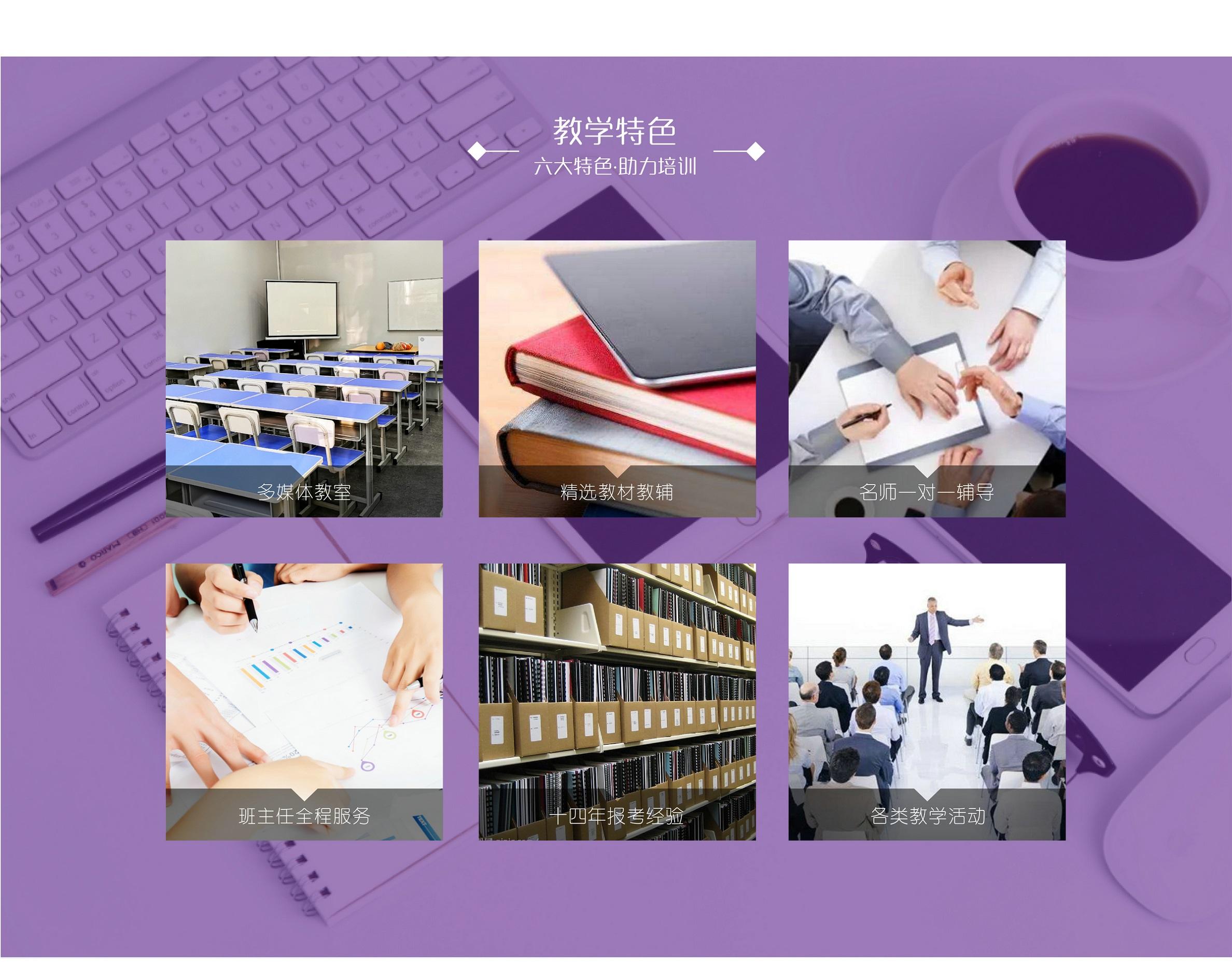 课程-劳动-06_1.jpg