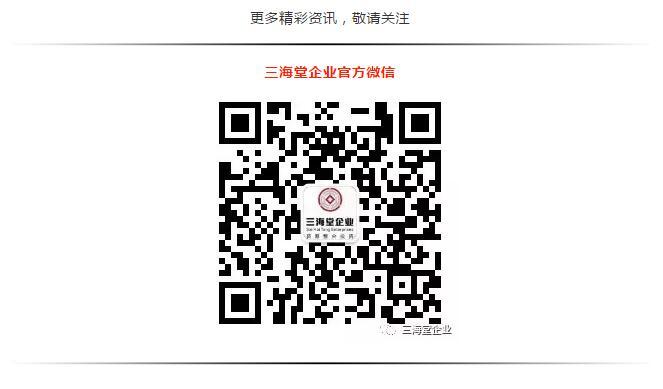 易胜博客户端二维码.jpg