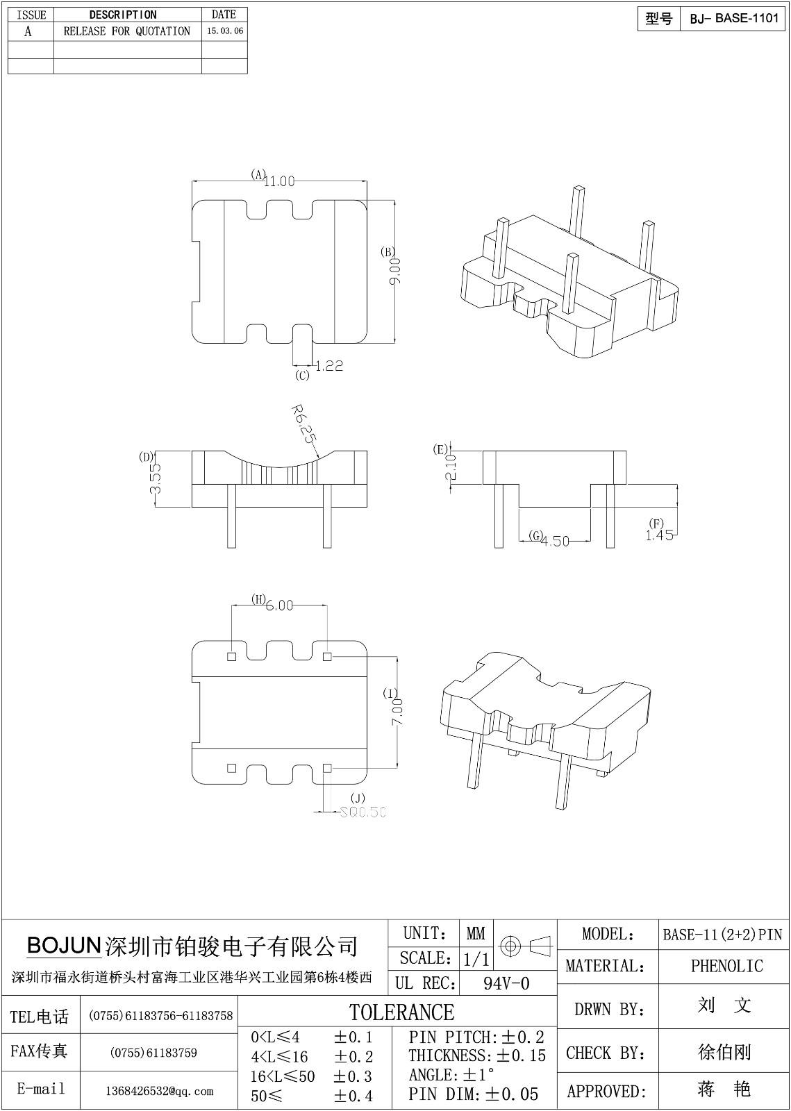 BASE-1101-Model-(1).jpg
