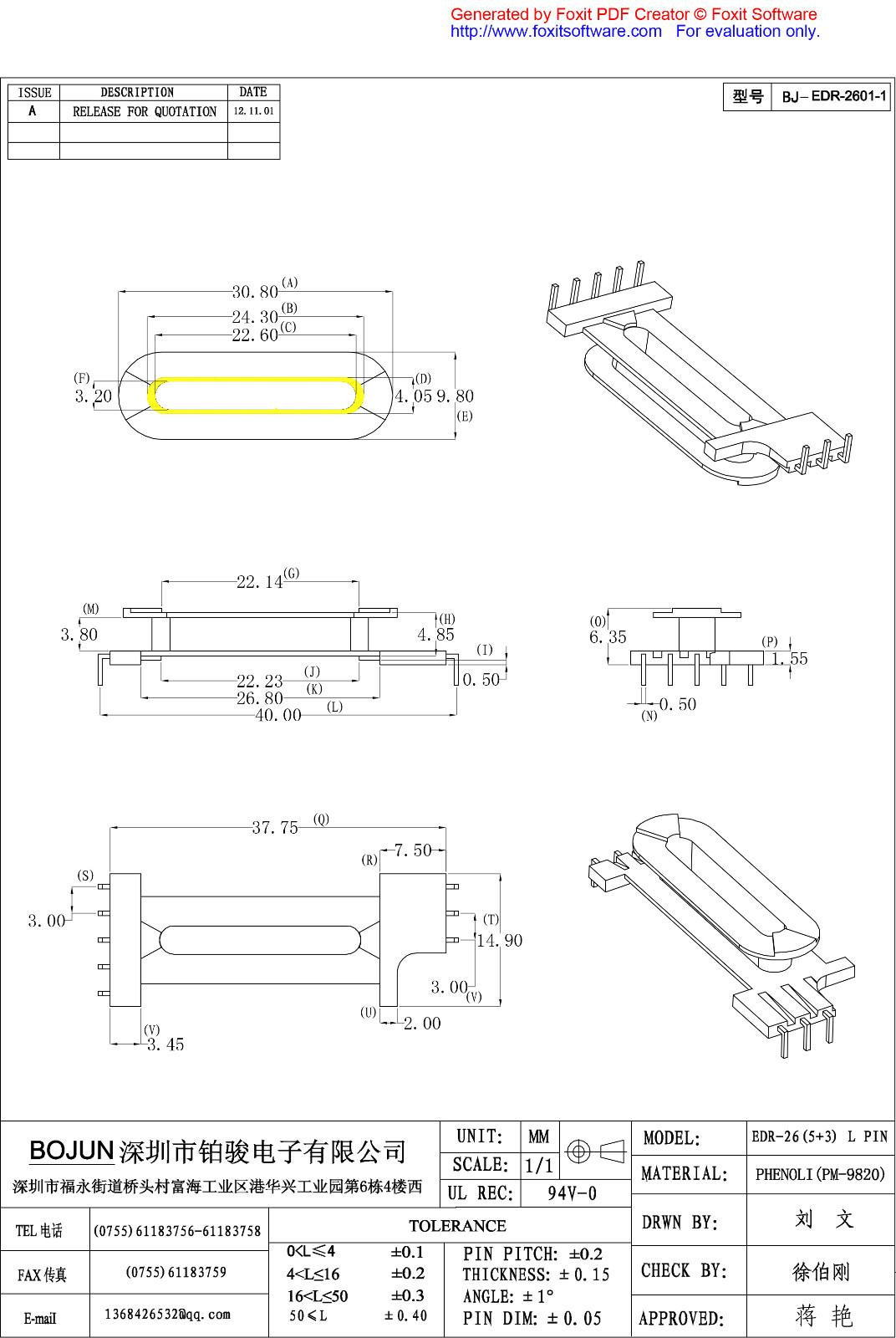 EDR-2601-1-L-PIN-Model-(1).jpg