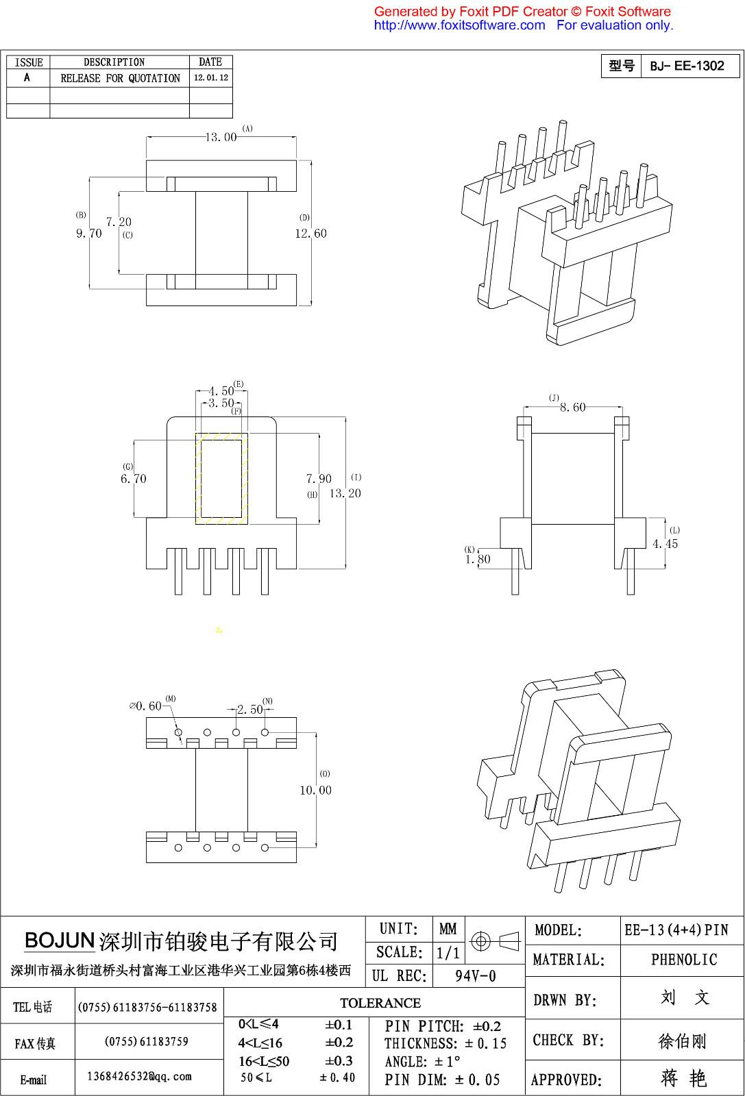 EE-1302-Model-(1).jpg