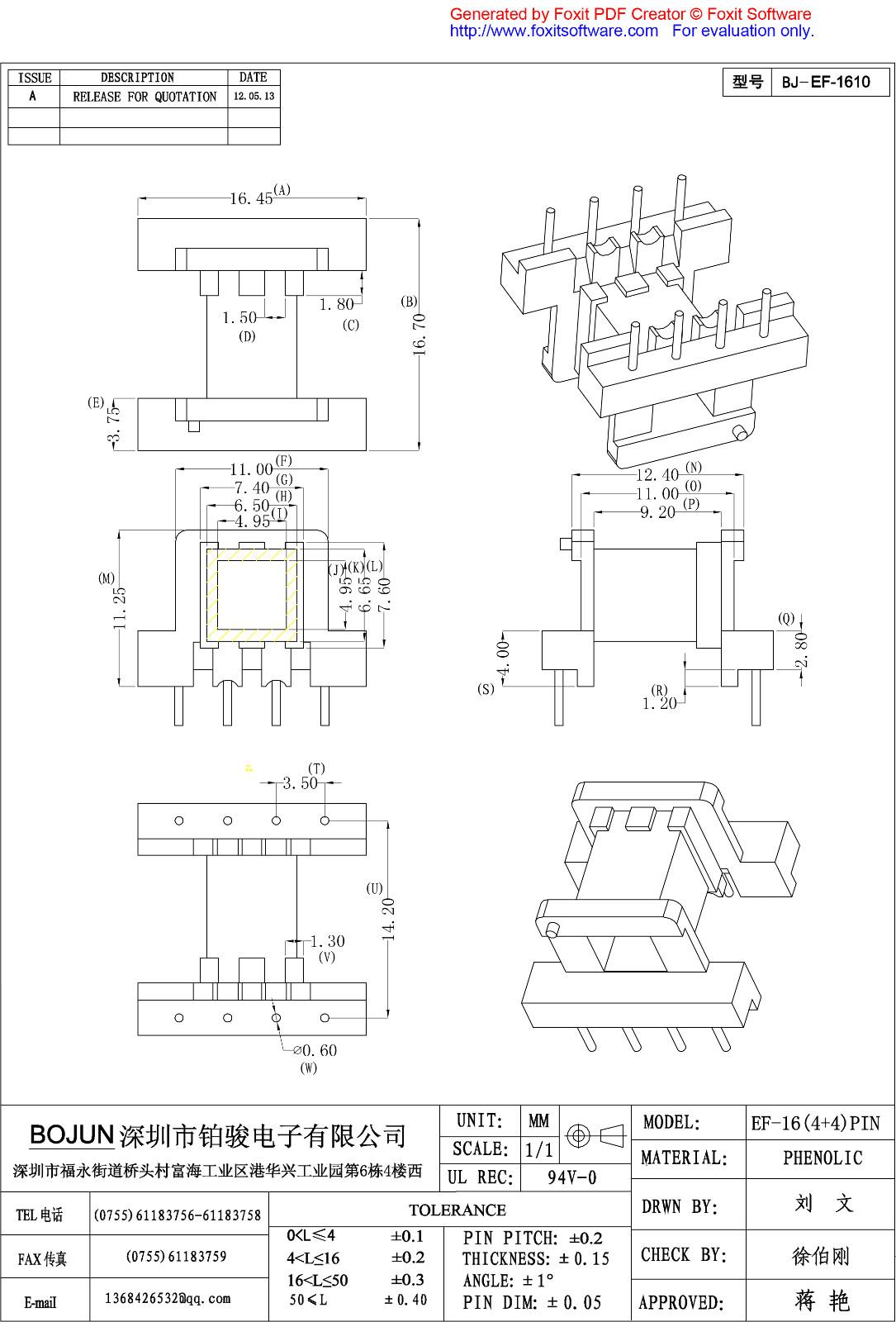 EF-1610-Model-(1).jpg