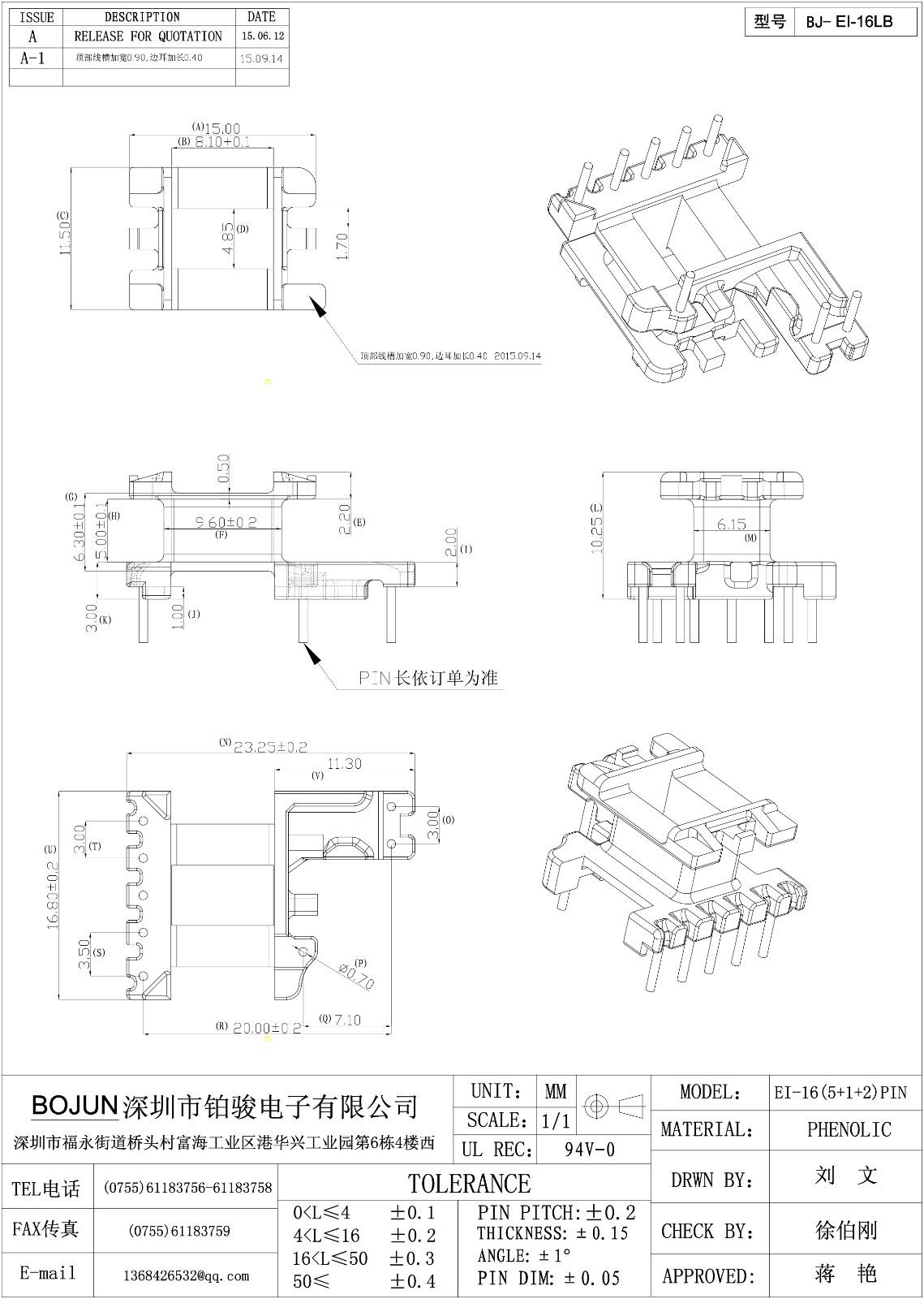 EI-16LB-Model-(1).jpg