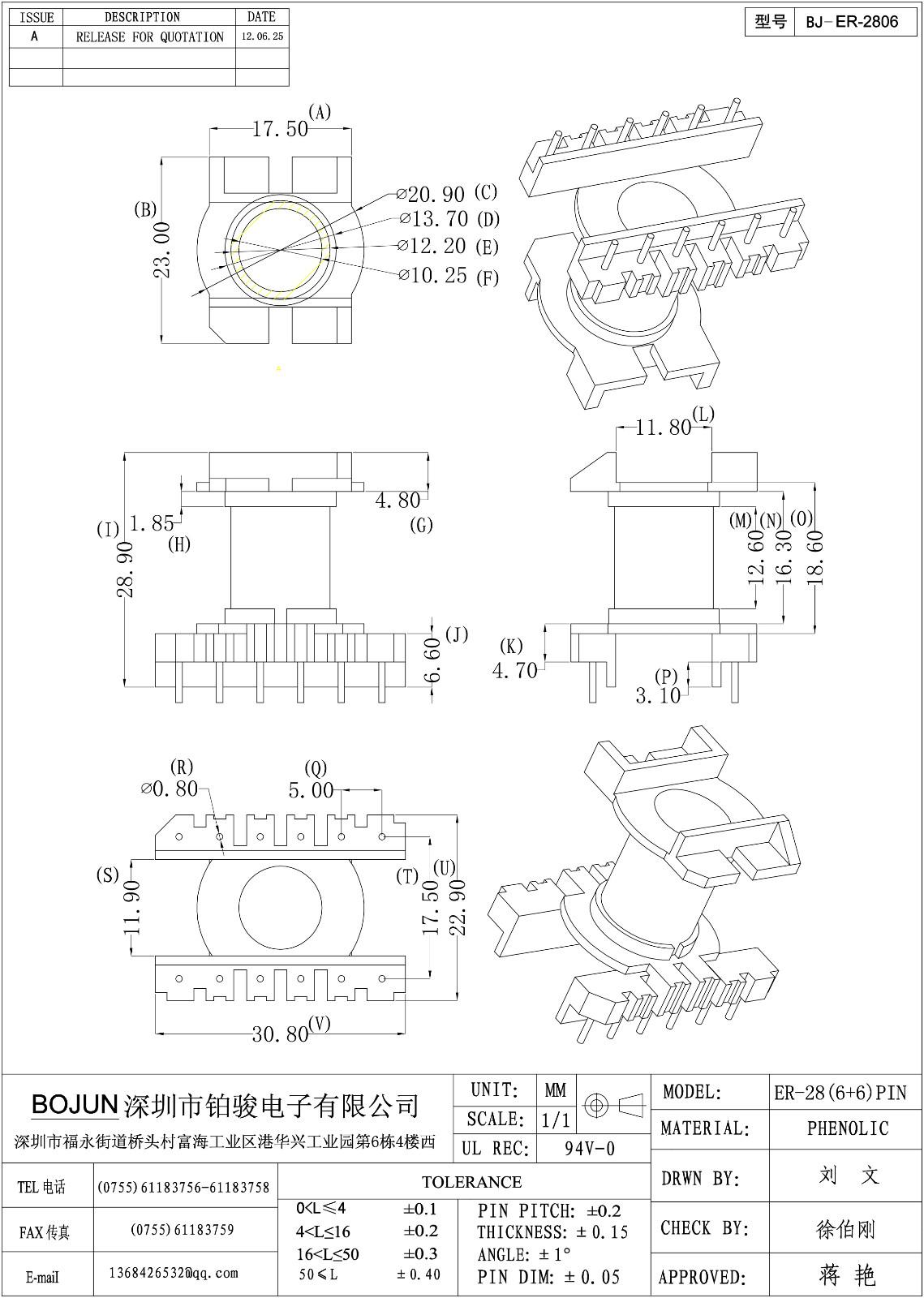 ER-2806-Model-(1).jpg