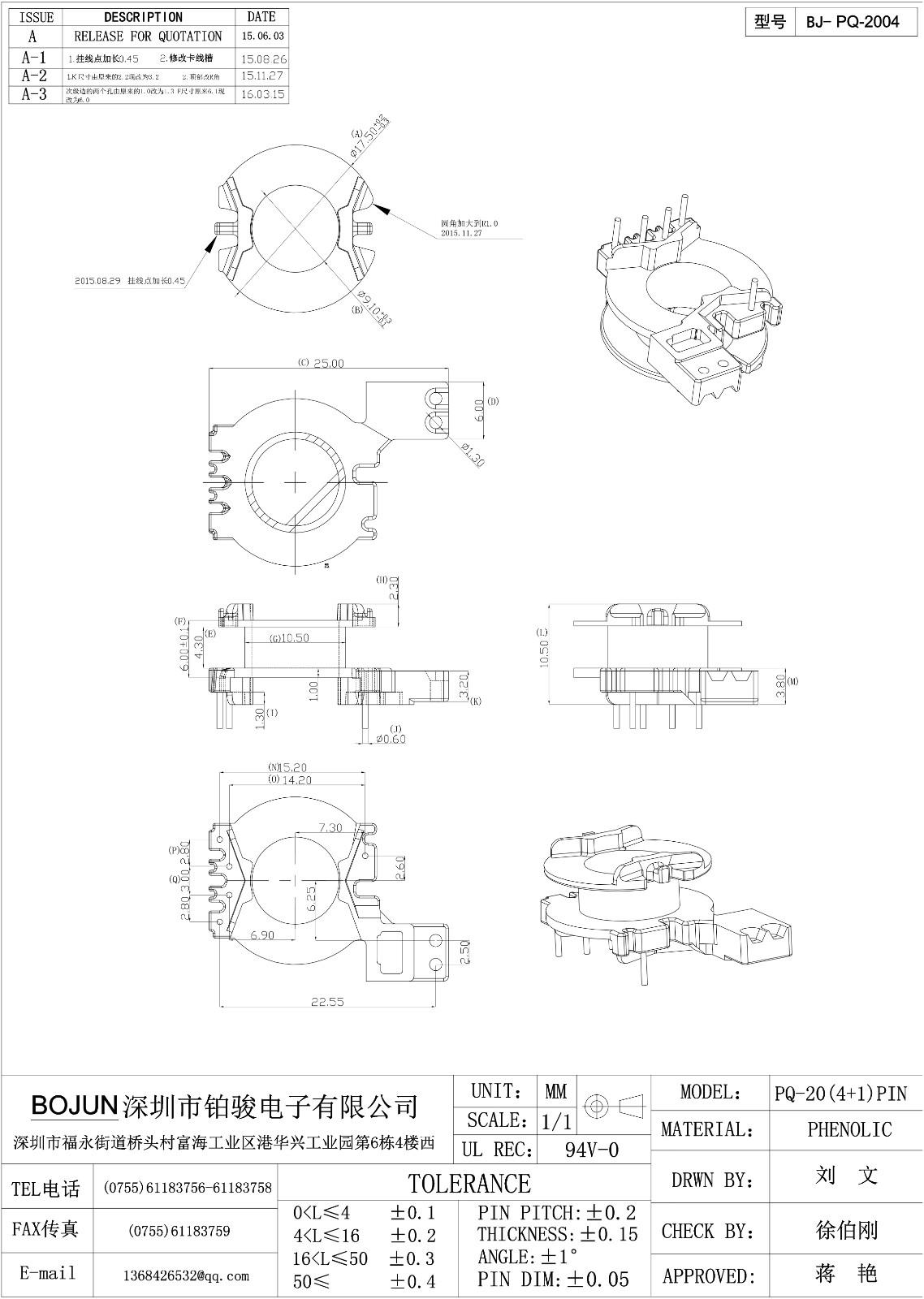 33138.com太阳城集团