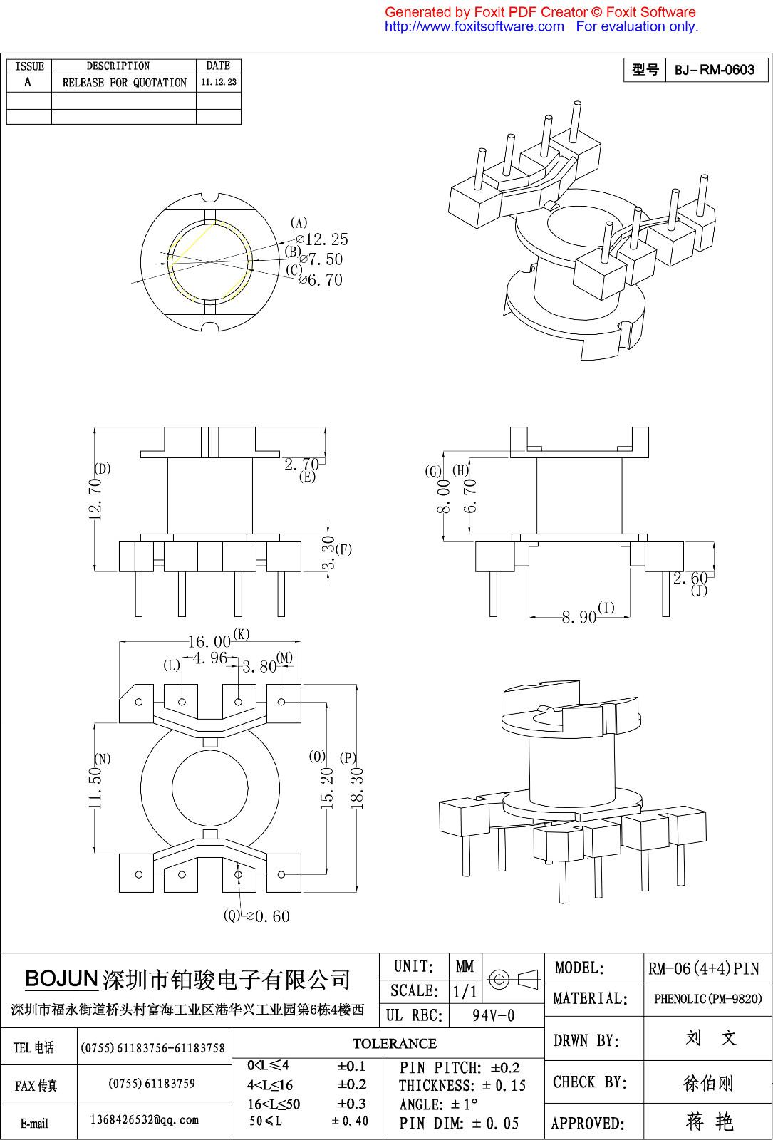 RM-0603-Model-(1).jpg