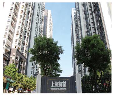 上海新苑.jpg