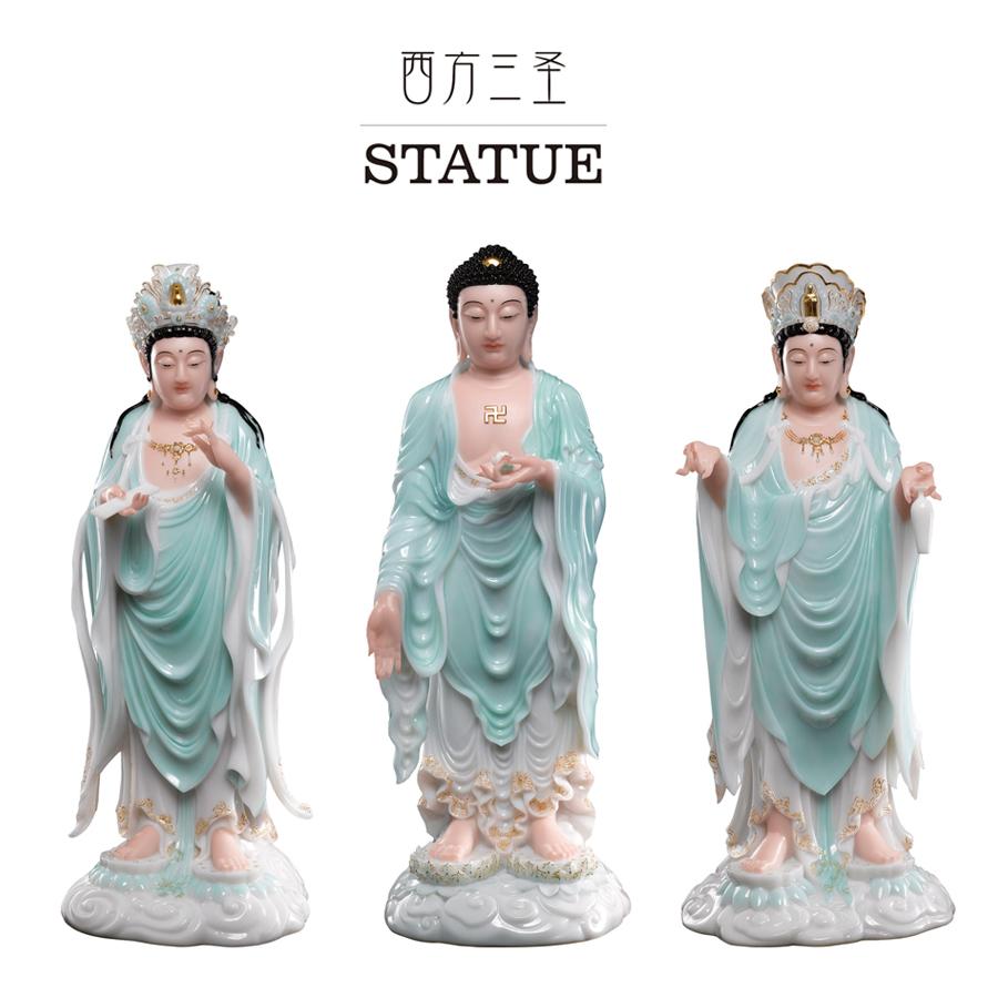 宋体西方三圣-天润01.jpg