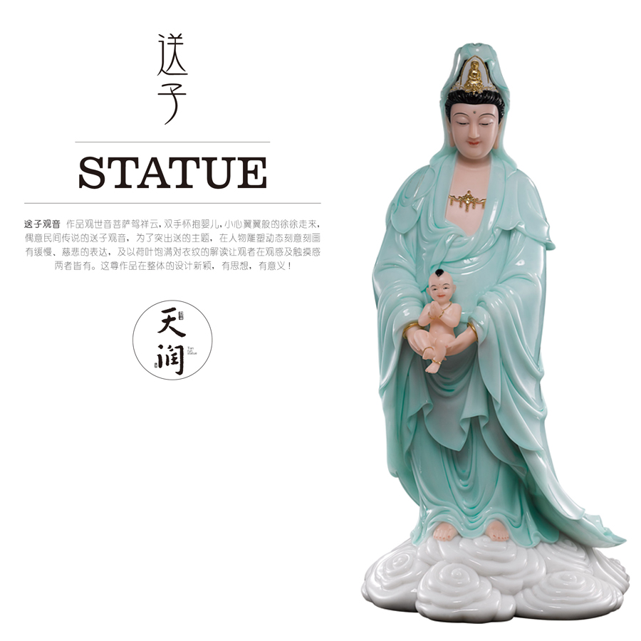 送子观音-天润01.jpg